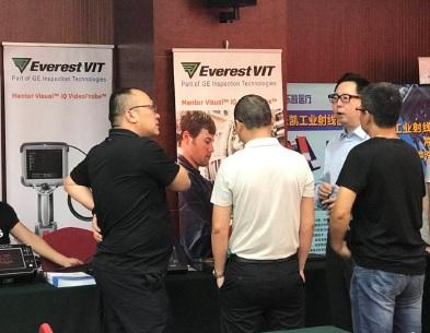 北京韦林公司参加陕西第十六届无损检测年会