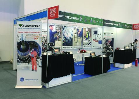 韦林工业内窥镜有限公司参加第十七届北京国际航空展