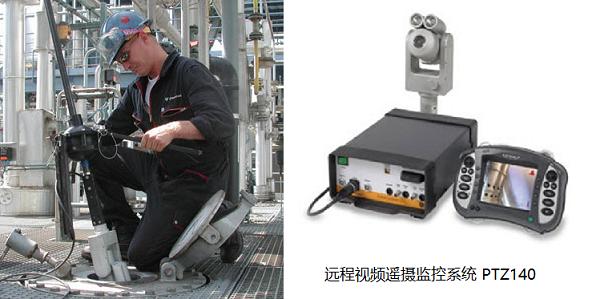 韦林工业内窥镜PTZ140用于管道检测