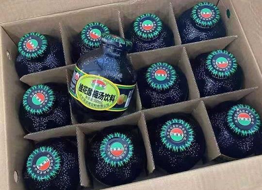 北京韦林公司为员工发放防暑降温福利