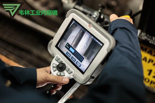 工业视频内窥镜