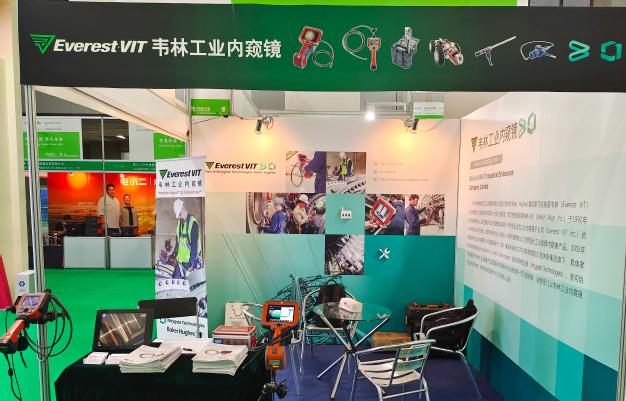 北京韦林公司在电力展的展位